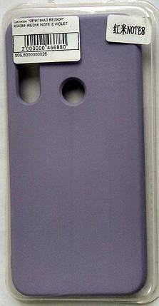 "Силиконовый чехол ""Original Silicone Case"" Xiaomi Redmi Note 8 violet, фото 2"