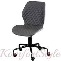 Кресло офисное для персонала Special4You Ray grey E5944