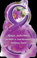 Открытка ЭТЮД В-004, фото 2