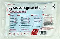 Набор гинекологический № 3 смотровой стерильный / JS