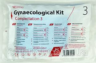 Набор гинекологический № 3 смотровой стерильный/ JS