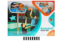 Ігровий набір Стійка баскетбольна дитяча LQ1905, баскетбол