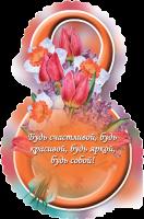 Открытка ЭТЮД В-014, фото 2