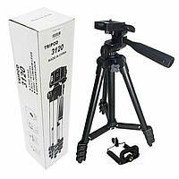 Штатив для камеры и телефона Tripod 3120 (35-103 см) с непромокаемым чехлом, трипод, тренога для смартфона! Топ Продаж