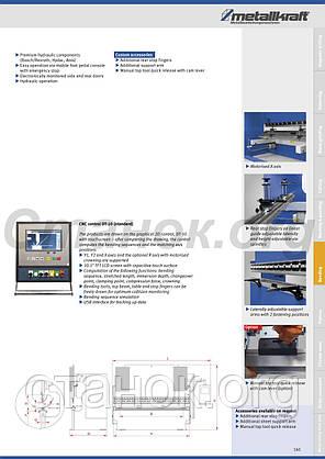 Metallkraft GPB E листогибы гидравлические пресс гибочный кромкогиб, фото 2