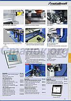 Metallkraft GPB R листогибы гидравлические пресс гибочный кромкогиб, фото 2