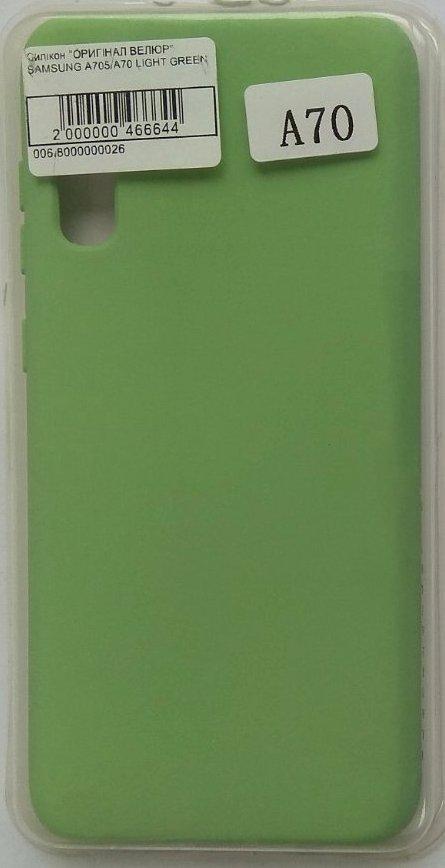 """Силиконовый чехол """"Original Silicone Case"""" Samsung A705 / A70 light green"""