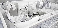 """Дитячий комплект """"Зіронька"""" (бортики, постіль, ковдра та подушка) сірого кольору."""