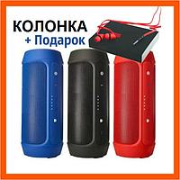 Портативная колонка беспроводная Чардж 2 лучшее качество. Bluetooth колонка! Топ Продаж
