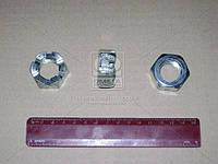 Гайка М20 прорезная пальца рулевого ЗИЛ ( г.Рославль), 303286-П29