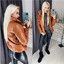 Жіночі шкіряні куртки