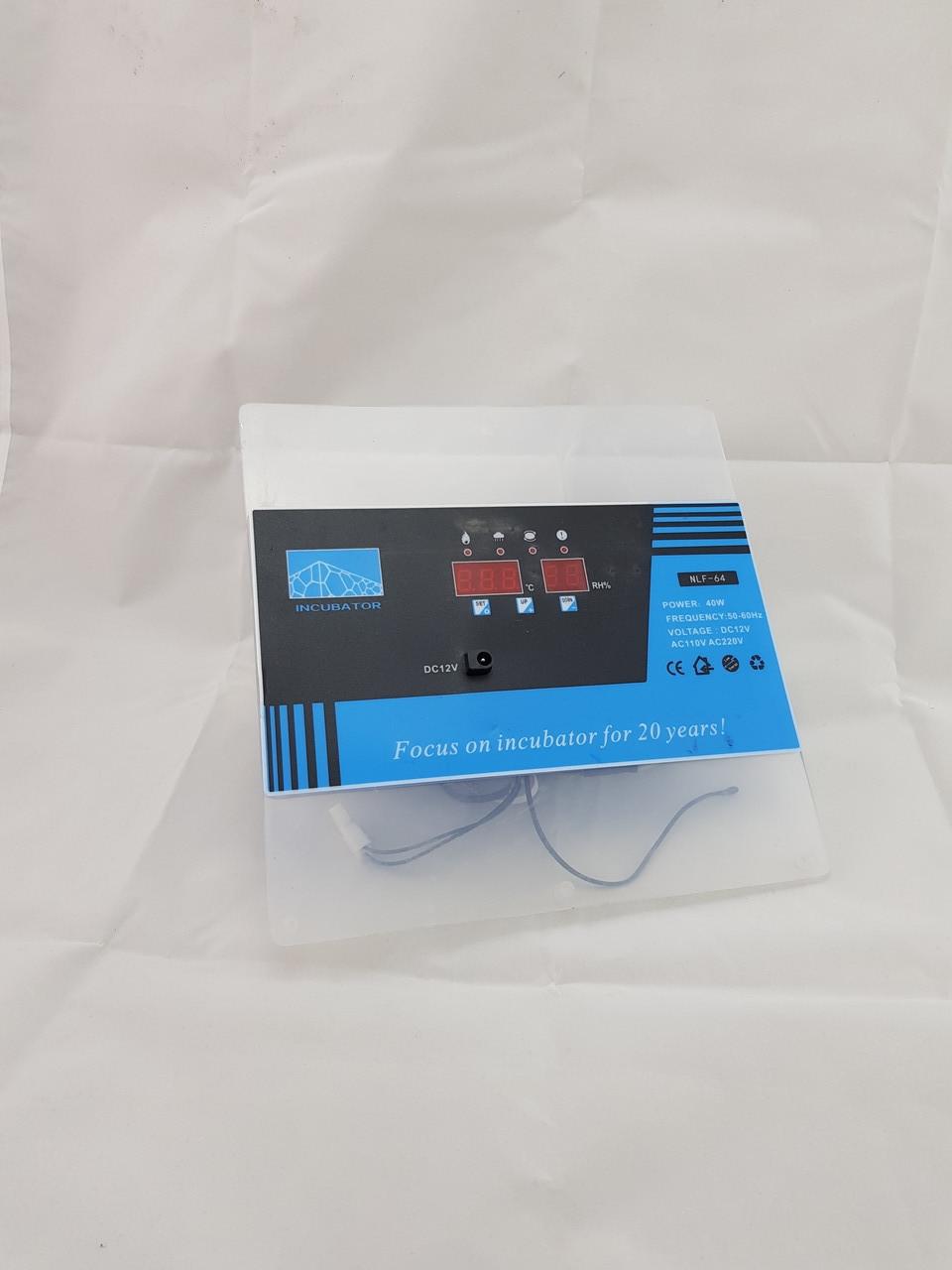 Многофункциональный контролер для инкубатора NLF-64