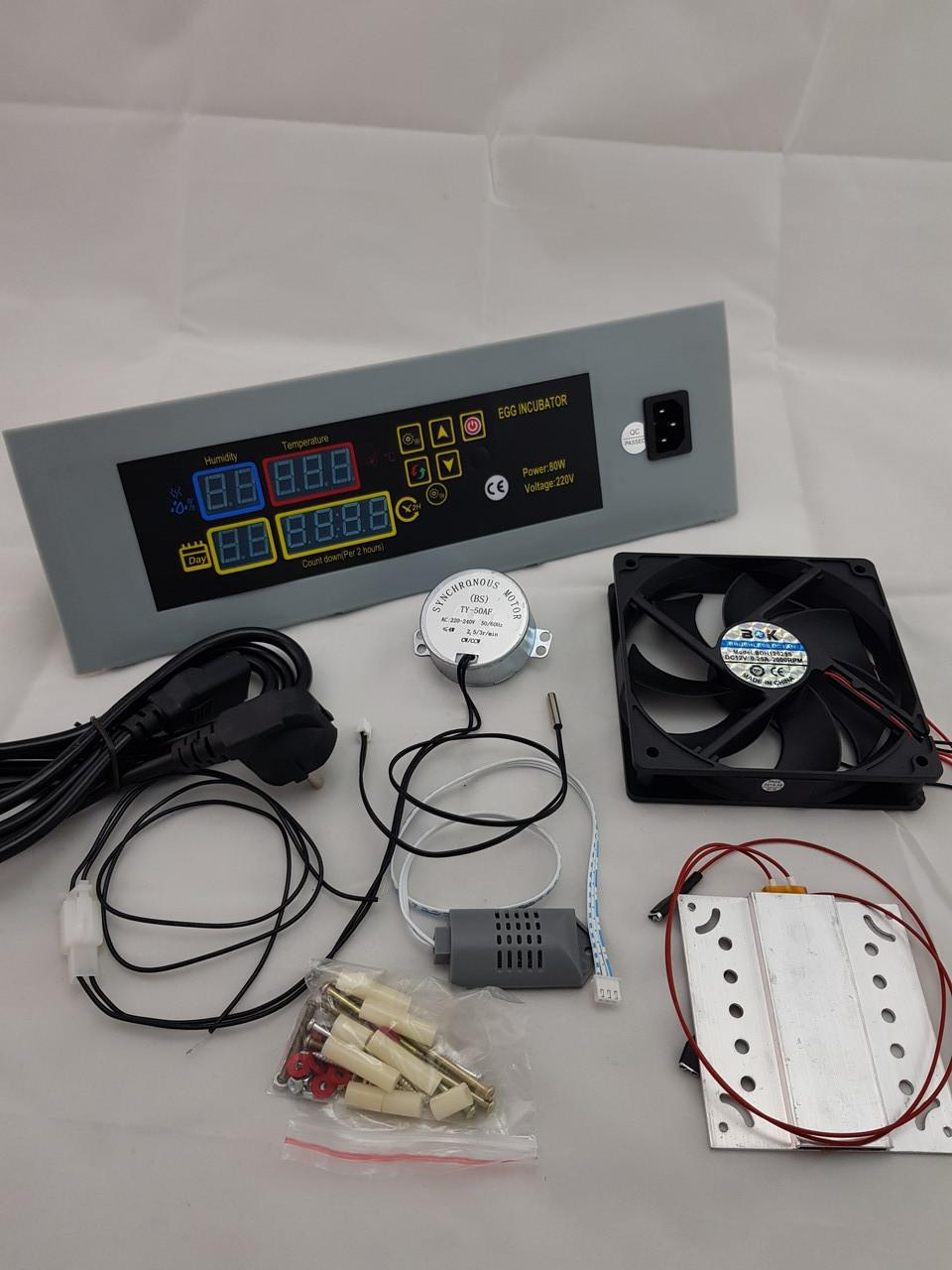 Готовий комплект для інкубатора EGG Incubator 220V