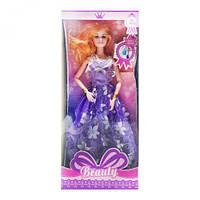 Кукла - аналог Барби (фиолетовый)