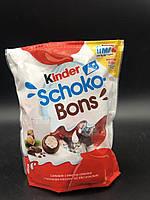 """Конфеты """"Kinder"""" Schoko-Bons 200г"""