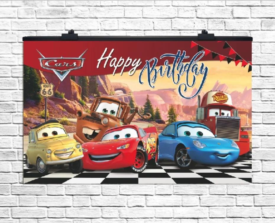 """Плакат для праздника """"Happy Birthday"""" Тачки, 75*120 см"""