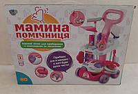 Набор для уборки детский 5938 c пылесосом на колесах