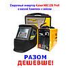 Зварювальний інвертор KAISER NBC-250 PROFI + Кейс + Маска Хамелеон! Акція!