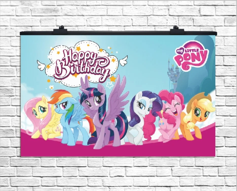 """Плакат для праздника """"Happy Birthday"""" Маленькие Пони, 75*120 см"""