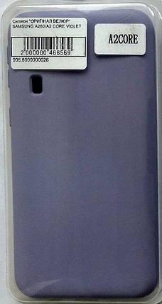"Силіконовий чохол ""Original Silicone Case"" Samsung A260/A2 Core violet, фото 2"