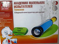 Академия маленьких испытателей ES80135R Набор для изготовления телескопа