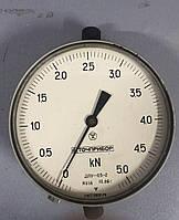 Динамометр ДПУ-0,5-2 (ДПУ-0,5/2) на 5kN (500кг)