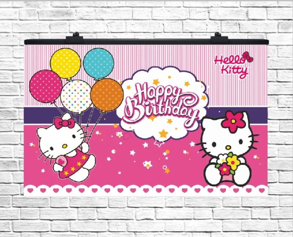 """Плакат для праздника """"Happy Birthday"""" Китти, 75*120 см"""