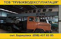 Оренда автокрана КРАЗ 250
