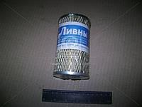 Элемент фильтра топливного КАМАЗ, ЗИЛ, УРАЛ метал. ( г.Ливны), 740.1117040-01