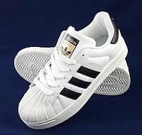 Кроссовки женские Adidas Superstar Белые