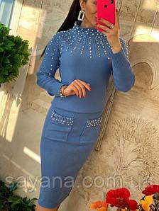 Женский вязаный костюм свитер с юбкой Д-7-0220(0912)