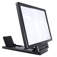 Увеличитель экрана Lesko F1 Black мобильного телефона 3D увеличение экрана подставка-увеличитель