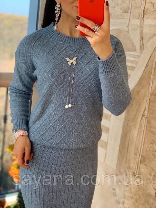 женский костюм опт