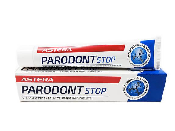 Зубная паста Astera Parodont Stop 75 мл, фото 2