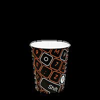 "Стакан бумажный ""#Parol"" 250мл. 50шт/уп (1ящ/48уп/2400шт) (КР75), фото 1"