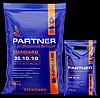 Удобрение Partner NPK 35.10.10 + S + Mg + ME