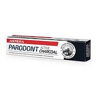 Зубная паста Astera Parodont Active Charcoal с активированным углем 75 мл