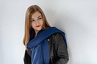 Кашемировый палантин классический синий