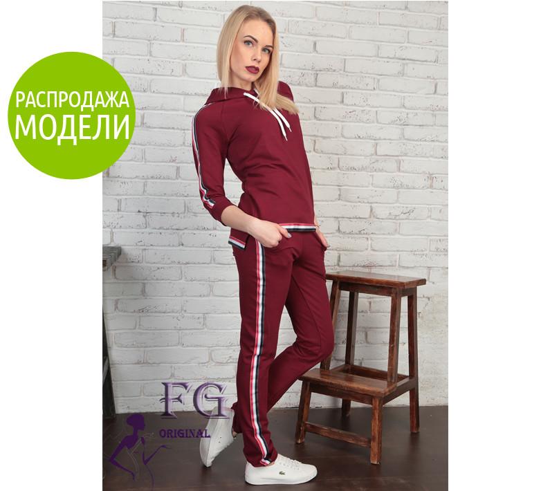 """Спортивный женский костюм """"Osteen""""  Распродажа модели"""
