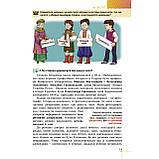 Підручник Вступ до історії 5 клас Авт: Власов В. Вид: Генеза, фото 8