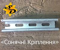 Профиль направляющий стальной оцинкованный 41х21х1,6 C Solar для быстрого монтажа солнечных батарей
