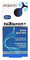 Крем для век Hialuron+ 60+ Интенсивное увлажнение + Комплексная коррекция морщин - 15 г.