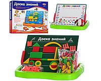 Детская магнитная досточка Joy Toy 0709 с азбукой