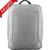 Городской рюкзак для ноутбука Kite City K20-2514M-2