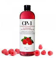 Кондиционер для блеска волос  Esthetic House CP-1 Raspberry Treatment Vinegar 500 мл