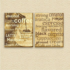 """Постеры для кухни """"Аромат кофе"""""""