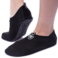 Неопреновая обувь аквашузы Skin Shoes черные в полоску 34-44