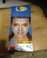 Серебряная маска для лица Wax Plus Египет