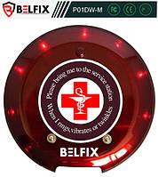 Пейджер BELFIX-COINS-P01DW