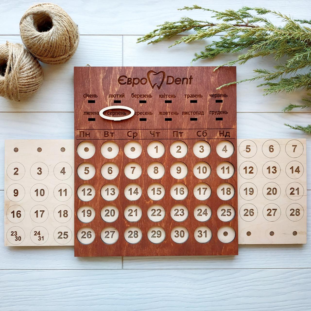Деревянный вечный календарь с месяцами и гравировкой на заказ